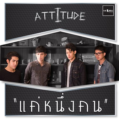 Who? by Attitude