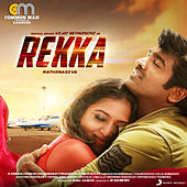 Play & Download Rekka (Original Motion Picture Soundtrack) by Various Artists | Napster
