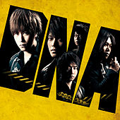 Play & Download Dna by Mayday | Napster
