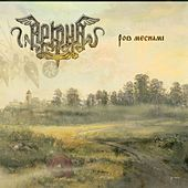 Play & Download Pod mechami by Arkona | Napster
