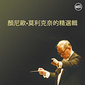 Play & Download 顏尼歐•莫利克奈的精選輯 by Ennio Morricone | Napster