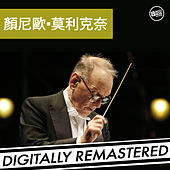 Play & Download 顏尼歐·莫利克奈 by Ennio Morricone | Napster