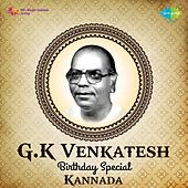G.K. Venkatesh - Birthday Special by Various Artists