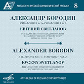 Play & Download Anthology of Russian Symphony Music, Vol. 8 by Evgeny Svetlanov | Napster