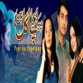Play & Download Dil Ki Sada (From