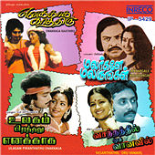 Play & Download Enakkaga Kaathiru / Malargale Malarungal / Ulagam Piranthathu Enakkaga / Vasanthathil Oru Vanavil by Various Artists | Napster