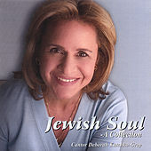 Play & Download Jewish Soul- a Collection by Cantor Deborah Katchko Gray | Napster