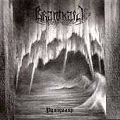 Play & Download Rdyandalir by Branikald | Napster