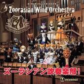 Play & Download Zoorasian Suisougakubu by Zoorasian Wind Orchestra | Napster