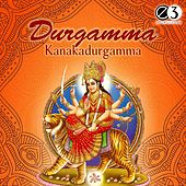 Durgamma Kanakadurgamma by P. Susheela