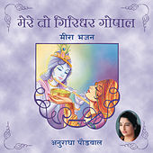 Play & Download Mere To Giridhar Gopal by Anuradha Paudwal | Napster