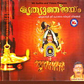 Mruthyunjayam by Various Artists