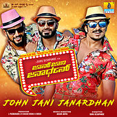 John Jani Janardhan (Original Motion Picture Soundtrack) by Various Artists