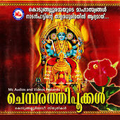 Chemparathipookkal by Various Artists