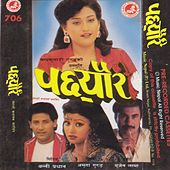 Pachhauri by Various Artists