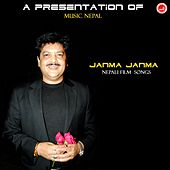 Janma Janma by Various Artists