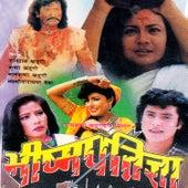 Bhisma Pratigya by Udit Narayan