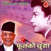 Phool Ko Thunga by Various Artists