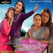 Parkhirakha Hai by Various Artists