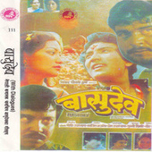 Basudev by Various Artists