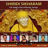 Shiridi Sikharam by Various Artists