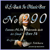 Cantata No. 54, ''Widerstehe doch der Sunde'', BWV 54 by Shinji Ishihara
