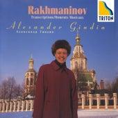 Rachmaninov: Moments Musicaux & Transcriptios by Alexander Ghindin