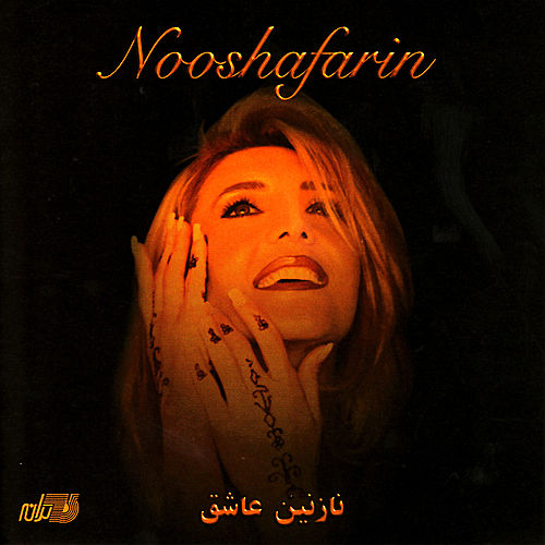 Play & Download Nazanine Ashegh by Nooshafarin | Napster