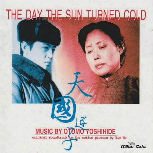 Play & Download The Day the Sun Turned Cold (Original Motion Picture Soundtrack) by Otomo Yoshihide | Napster
