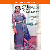 Play & Download Supreme Collection Salma Agha Super Hits by Salma Agha | Napster