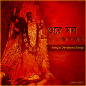 Orey Mon Kali Kali by Various Artists