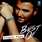 Play & Download Antonis Remos - Best Of by Antonis Remos (Αντώνης Ρέμος) | Napster