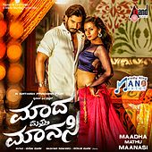 Play & Download Maadha Mathu Maanasi (Original Motion Picture Soundtrack) by Various Artists | Napster