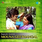 Play & Download Mouna Geethangal (Original Motion Picture Soundtrack) by Various Artists | Napster