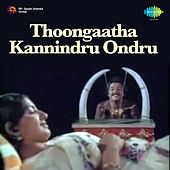 Play & Download Thoongaatha Kannindru Ondru (Original Motion Picture Soundtrack) by Various Artists | Napster