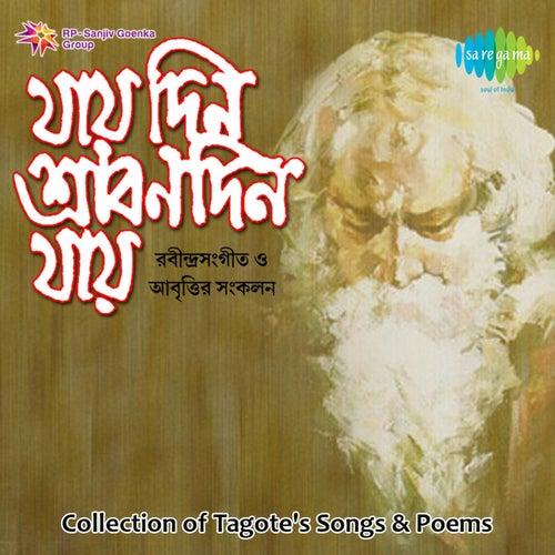 Jai Din Sravana Din Jai - Tagore Songs by Kanika Banerjee