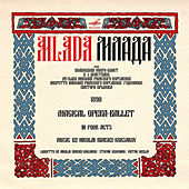 Rimsky-Korsakov: Mlada by Various Artists