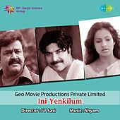 Play & Download Ini Yenkilum (Original Motion Picture Soundtrack) by Various Artists | Napster