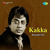 Play & Download Kakka (Original Motion Picture Soundtrack) by Various Artists | Napster