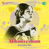 Play & Download Abhinivesham (Original Motion Picture Soundtrack) by Various Artists | Napster