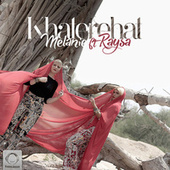 Play & Download Khaterehat by Melanie | Napster