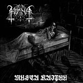Play & Download Musta Kaipuu by Horna | Napster