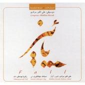 Play & Download Fall by Ali Akbar Moradi | Napster