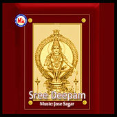 Sree Deepam by Various Artists