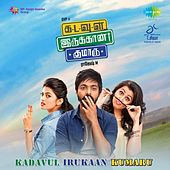 Play & Download Kadavul Irukaan Kumaru (Original Motion Picture Soundtrack) by Various Artists | Napster