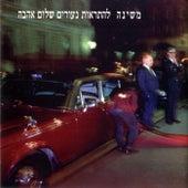 Play & Download Lehitraot Neurim Shalom Ahava by Mashina | Napster