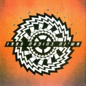 Play & Download Mechonat Hazman (Live 1995) by Mashina | Napster