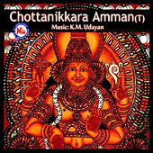 Play & Download Chottanikkara Amman by Various Artists | Napster