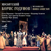 Mussorgsky: Boris Godunov by Various Artists