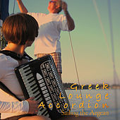 Sailing the Aegean: Greek Lounge Accordion by Various Artists